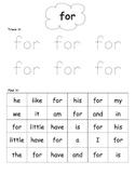 Sight Word Search Kindergarten