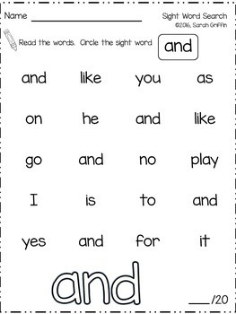 Sight Word Search Worksheets