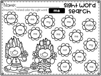 Sight Word Search (Pre-Primer)