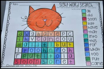 Sight Word Search Primer Set 2