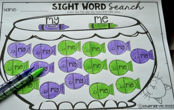 Sight Word Search Printables {Freebie}