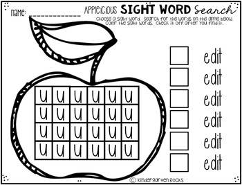 Sight Word Search Puzzles Bundle {Editable}
