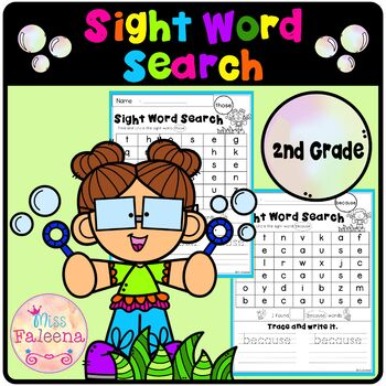 Sight Word Search Second Grade