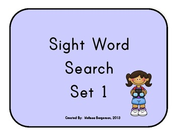 Sight Word Search - Set 1