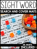 Sight Word Search and Cover Color Code Mats (EDITABLE)