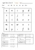 Sight Word Search x9 - Handwriting Letter Formation