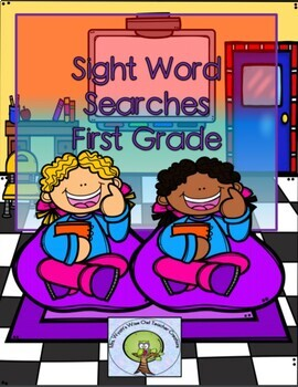Sight Word Searches 1st Grade  Words