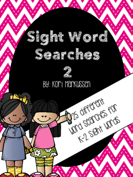 Sight Word Searches 2