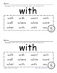 Sight Word Searches Dolch List BUNDLE (Pre-Primer, Primer, 1st Grade)