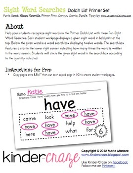 Sight Word Searches Dolch List Primer Set