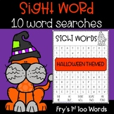 Sight Word Searches HALLOWEEN CAT {Fry's 1st 100}