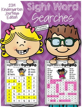 Sight Word Searches {For Use With Kindergarten Journeys}