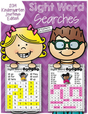 Sight Word Searches {For Use With Kindergarten Journeys} Distance Learning