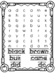 Sight Word Searches Primer Words