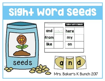 Sight Word Seeds