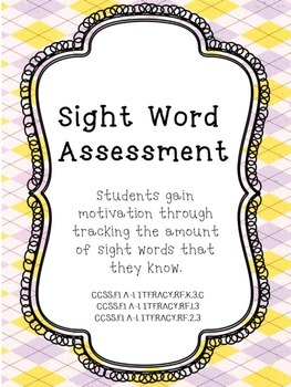 Sight Word Self Assessment