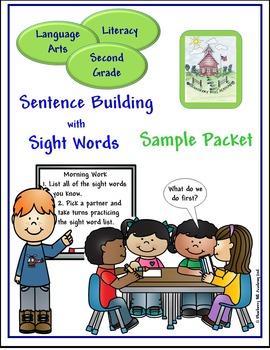 Sight Word Sentence Building Second Grade