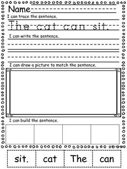 Sight Word Sentence Practice - trace it, write it, illustrate it, & build it