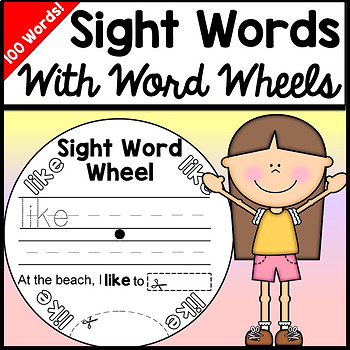 Sight Word Fluency Activity with Sight Word Wheels {100 Words!}