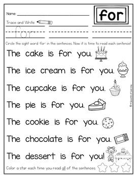 Sight Word Fluency Sentences