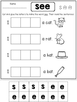 Sight Word Fluency Cut and Paste