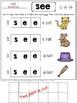 Sight Word Fluency Sentences Cut and Paste
