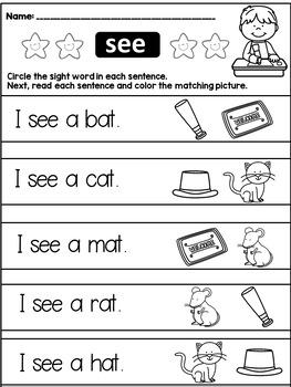 Kindergarten Reading Fluency Practice