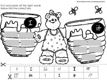 Sight Word Set 1 Interactive Activities {Pre-primer Words} Honey Bears