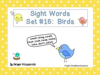 Sight Word Set #15 Birds