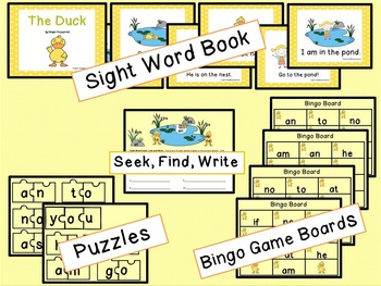 Sight Word Set #2 Ducks