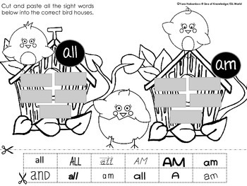 Sight Word Cut and Paste Primer Set No Prep Word Work