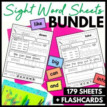 Sight Word Practice Sheets Bundle