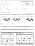 Sight Word Sheets for Practice