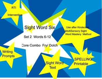 Sight Word Six: Set 2 Printables  (you, are, for, be, all, to)