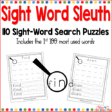 High Frequency Sight Word Search for Kindergarten