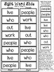 Sight Word Slide: Reading Street Unit 2.3