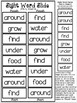 Sight Word Slide: Reading Street Unit 2.5