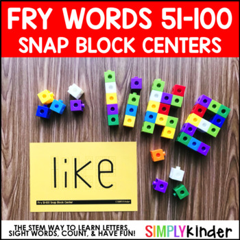 Sight Word Snap Cube Center  - Fry 51-100
