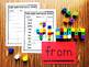 Sight Word Snap Block Center - 1st Grade Dolch Words