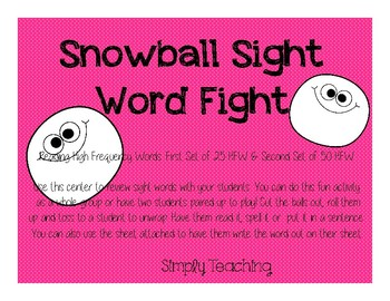 Sight Word Snow Ball Fight : HFW 25 & 50