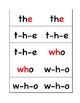 Sight Word Song for Pocket Chart