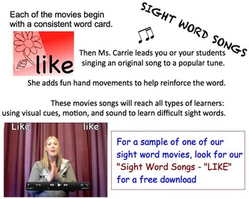 Sight Word Songs Review Storytown Themes 1-4