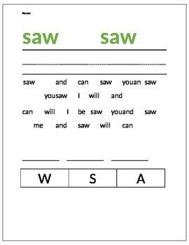 Sight Word Sort