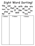 Sight Word Sorting (Common Core)