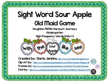 Sight Word Sour Apple
