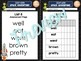 Sight Word Space Adventure RTI Toolkit (Primer)