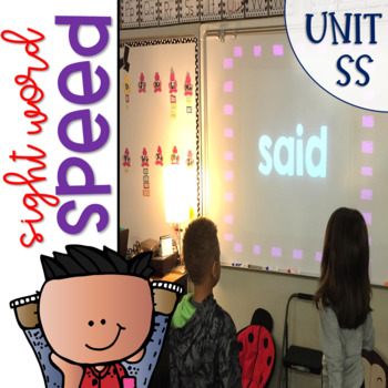 Sight Word Games of Speed for Reading Wonders 1st grade {S