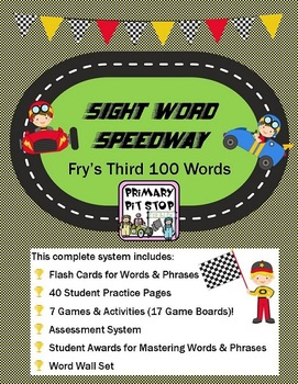 """""""Sight Word Speedway"""" Complete Year's System for FRY's THI"""