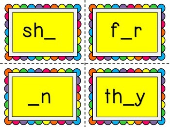 Sight Word Spelling