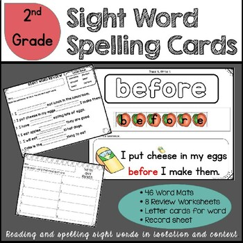 Sight Word Spelling Cards and worksheets - 2nd Grade Words